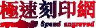 logo-sticky-05