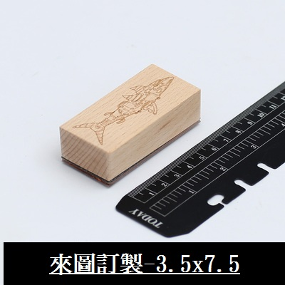 3.5x7.5