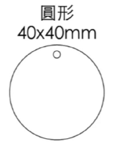圓形 (2)