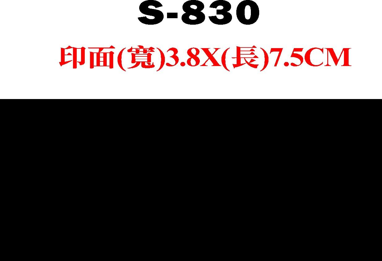 S-830