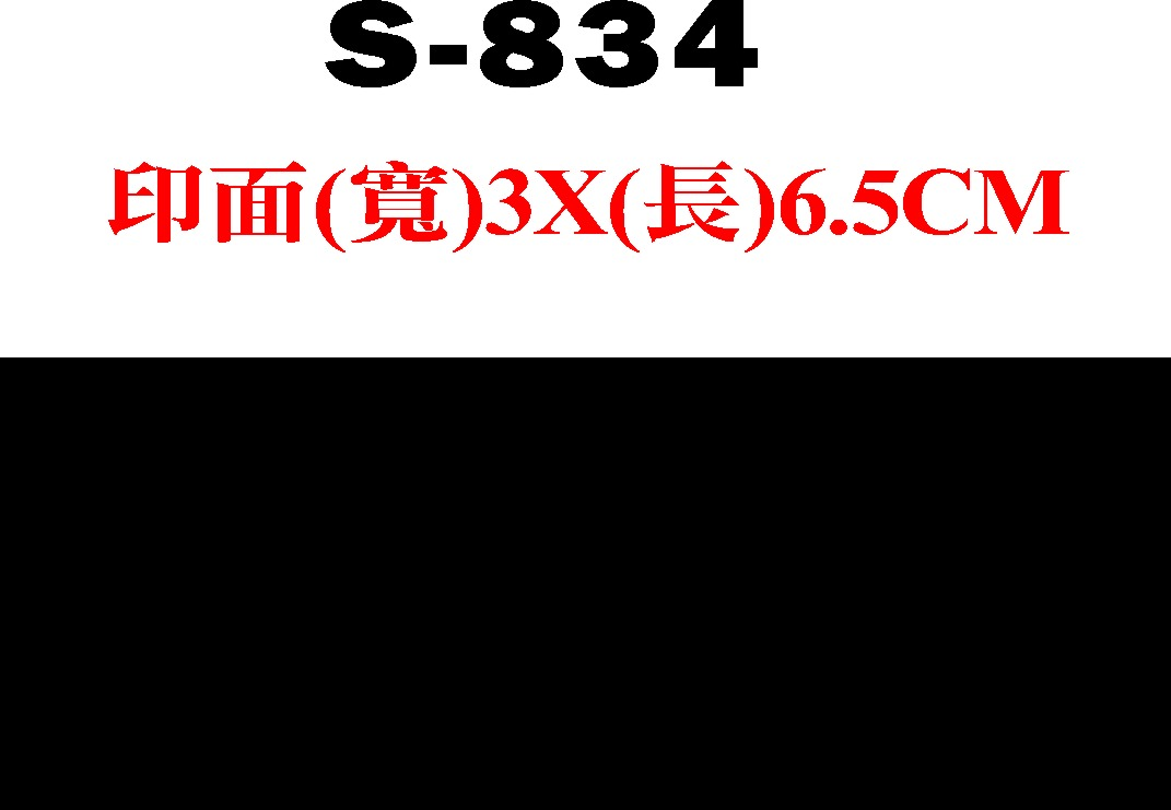S-834