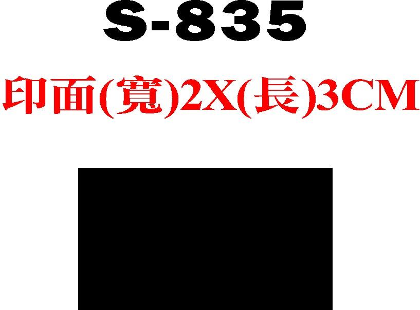 S-835