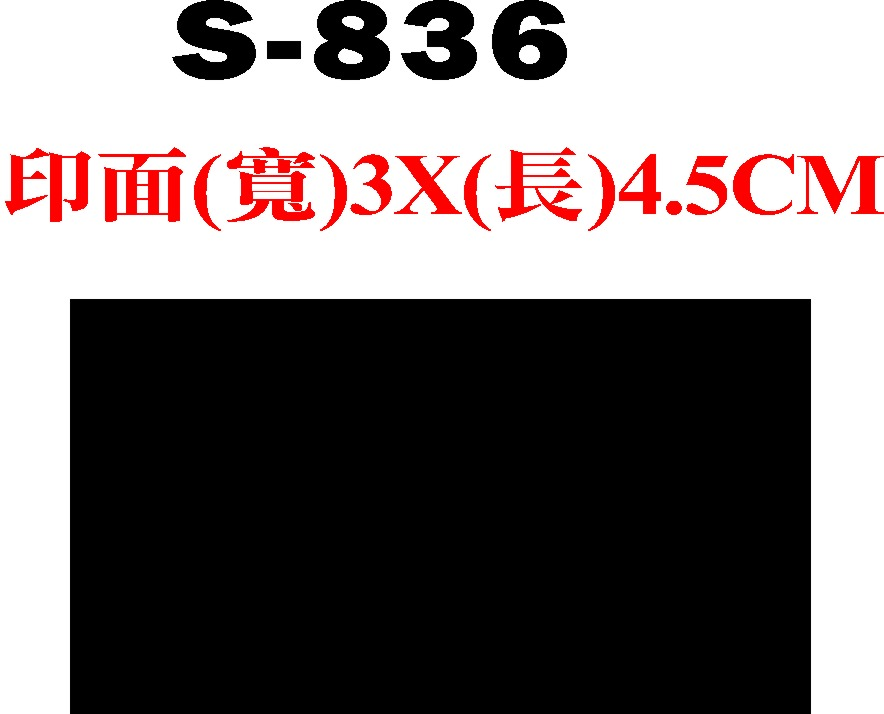 S-836